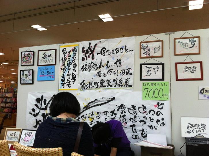 2012414_4_2